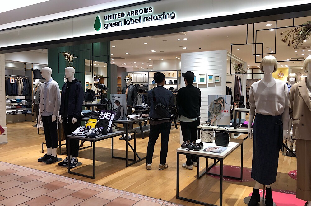 UNITED ARROWS green label relaxing