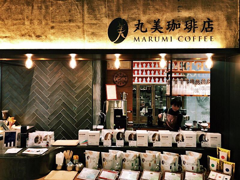 MARUMI COFFEE STAND sitatte sapporo