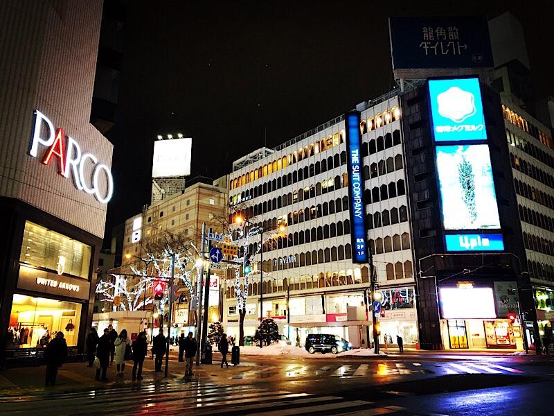 ドリームシティ札幌