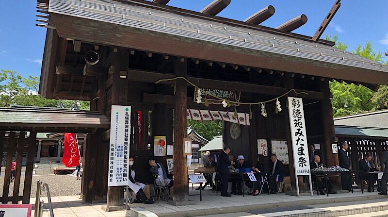 札幌護国神社の彰徳苑みたま祭