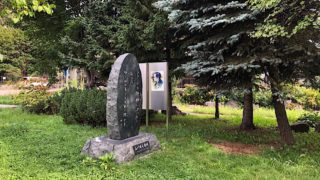 偕楽園緑地にある石川啄木歌碑