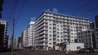 原田康子さんが暮らした電車通りの町