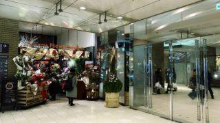 JRタワー札幌ステラプレイスの1月1日の営業時間やアクセス方法