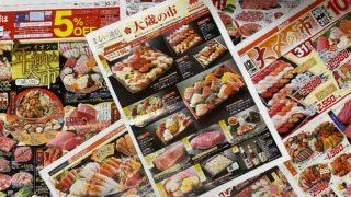 大晦日のご馳走はデパート食品売り場で! 寿司や刺身の当日販売あり