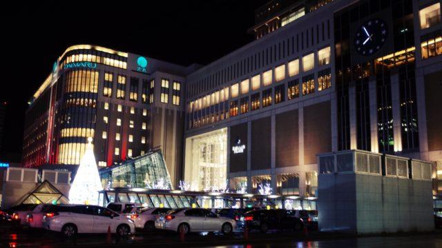 賢くお得にお買い物!札幌大丸のポイントアップデー年間日程