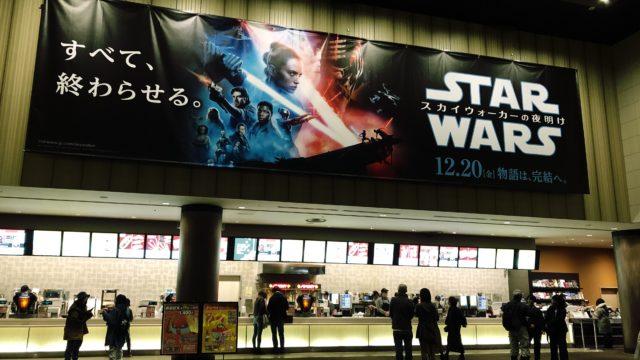 札幌シネマフロンティアで入場割引券や優待券を使って映画を観る方法