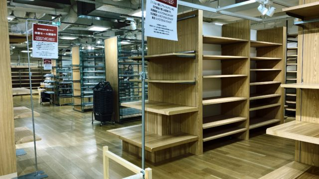 札幌パルコの無印良品改装セールで食品雑貨完売、生活雑貨も完売寸前