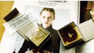 2020 札幌バレンタインイベント情報 北海道チョコレートの祭典