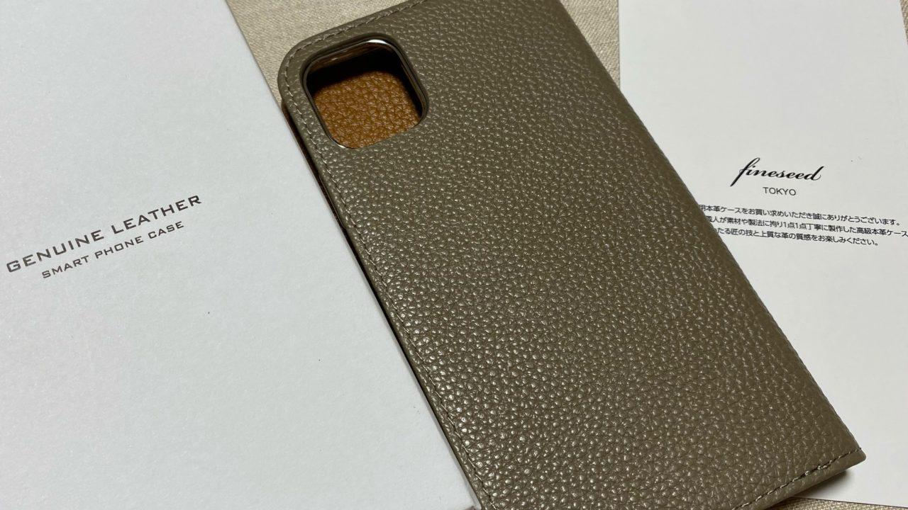 iPhone11用の本革製手帳型ケースのおすすめ商品はこれだ!