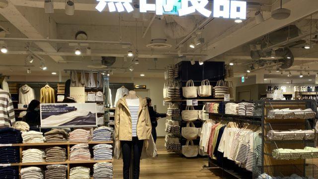 札幌パルコの「無印良品」はマジで「ここで暮らしたい」やつだった
