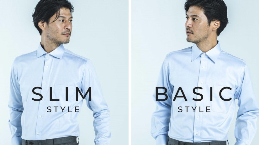 ザ・スーツカンパニーのオーダーシャツはお値段以上のクオリティだった