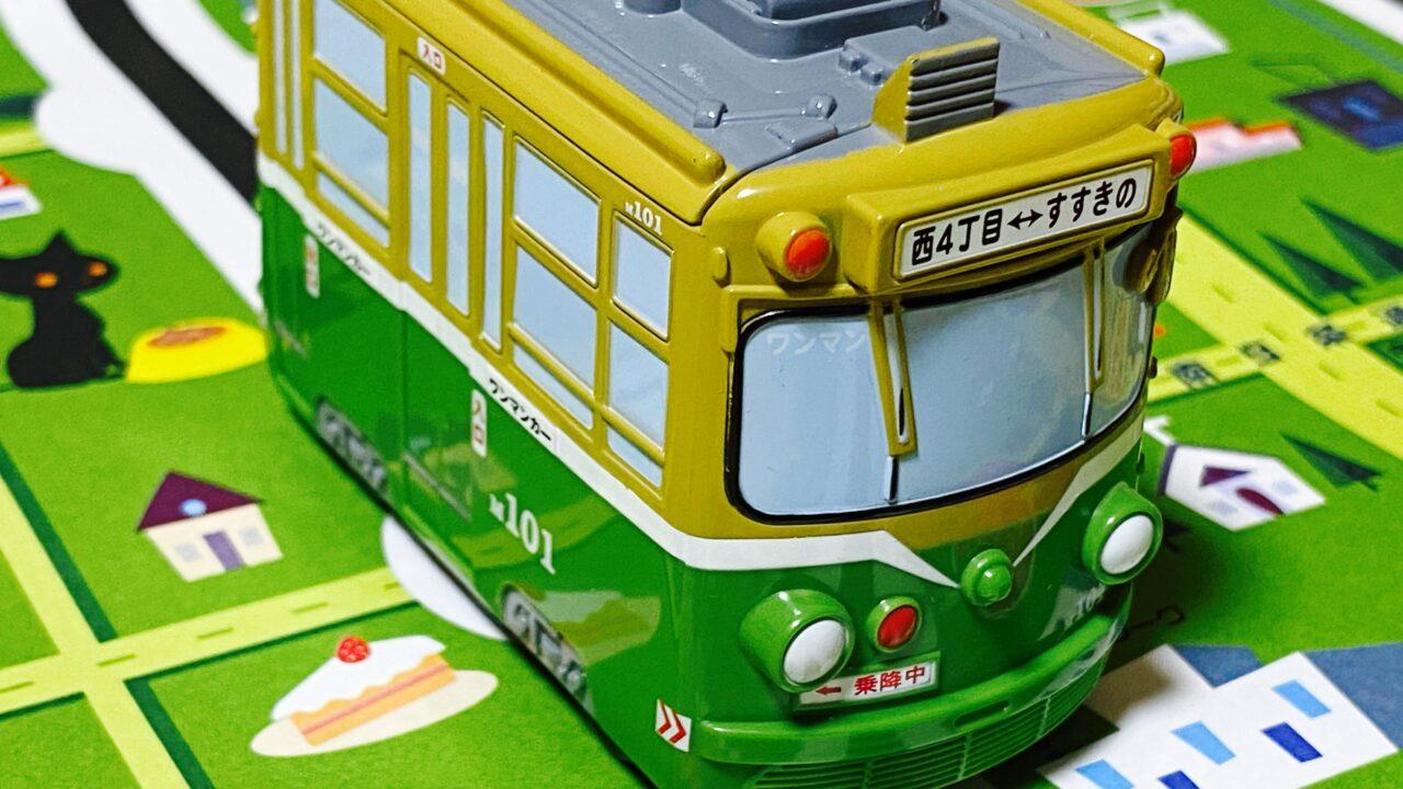 札幌市電「M101号車」10月末で引退へ~走り続けろ「M101光センサー」!